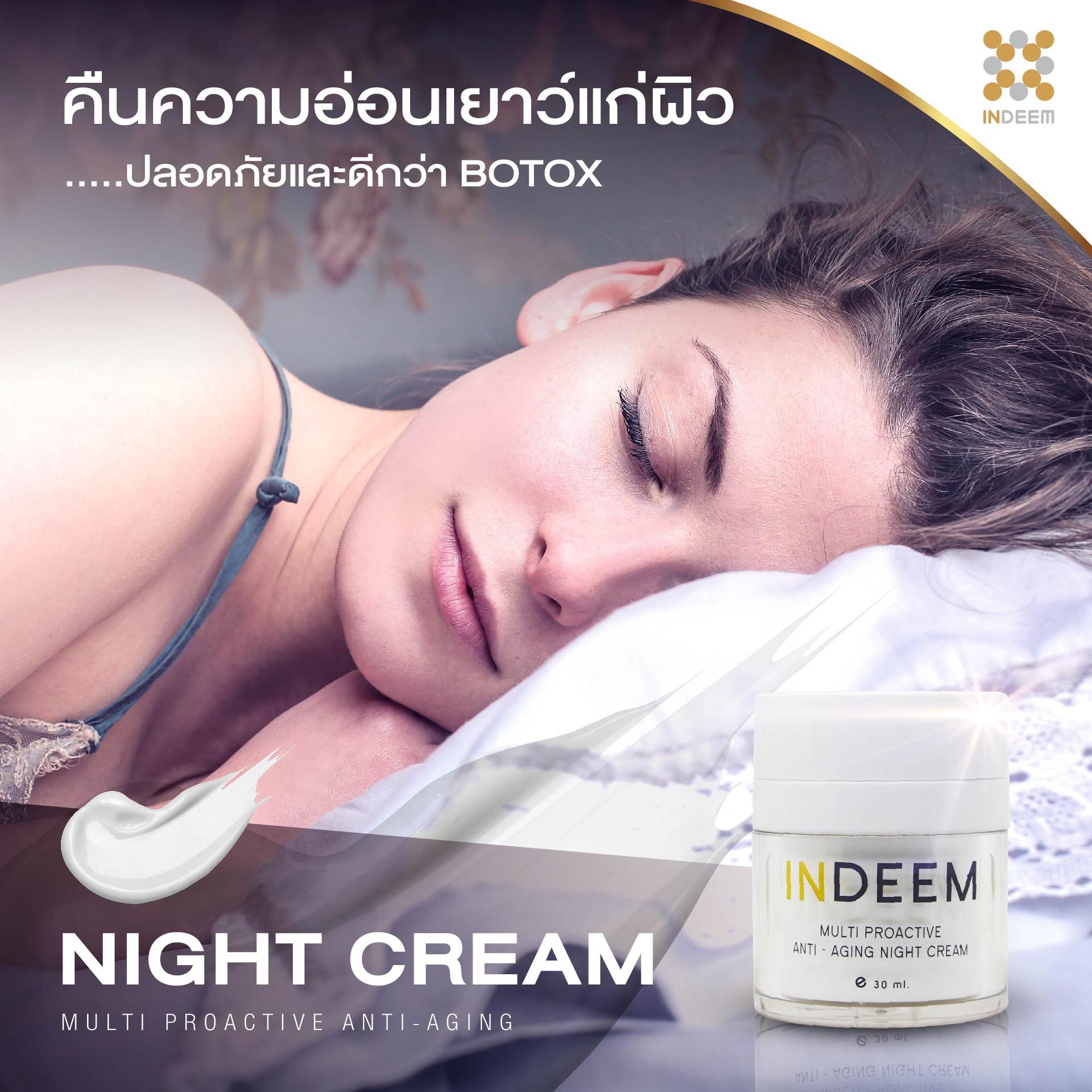 Night Cream-01.jpg
