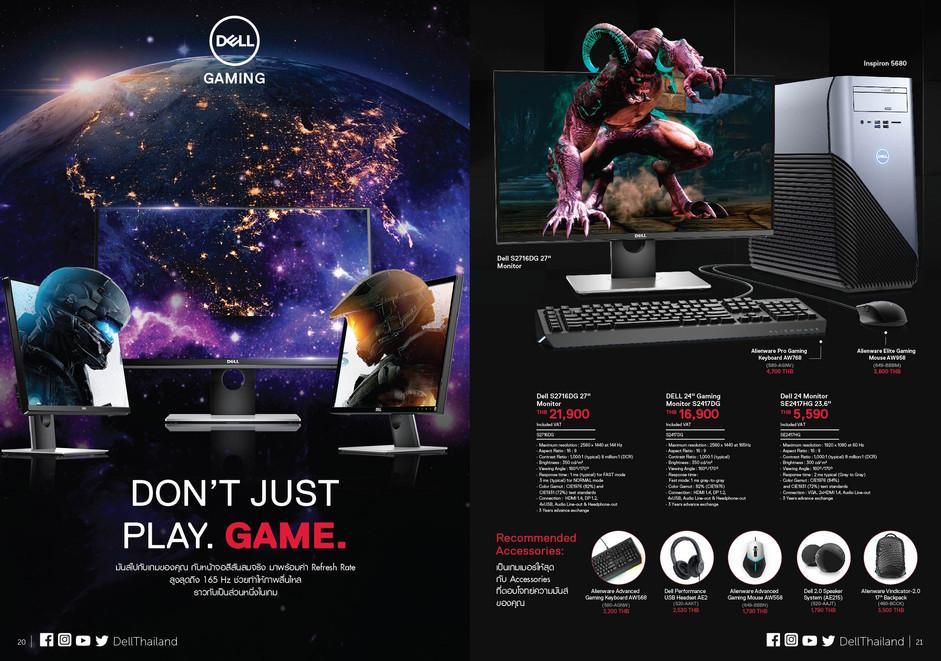 Dell Monitor ACC Jun 2018 Page 20-21-01.