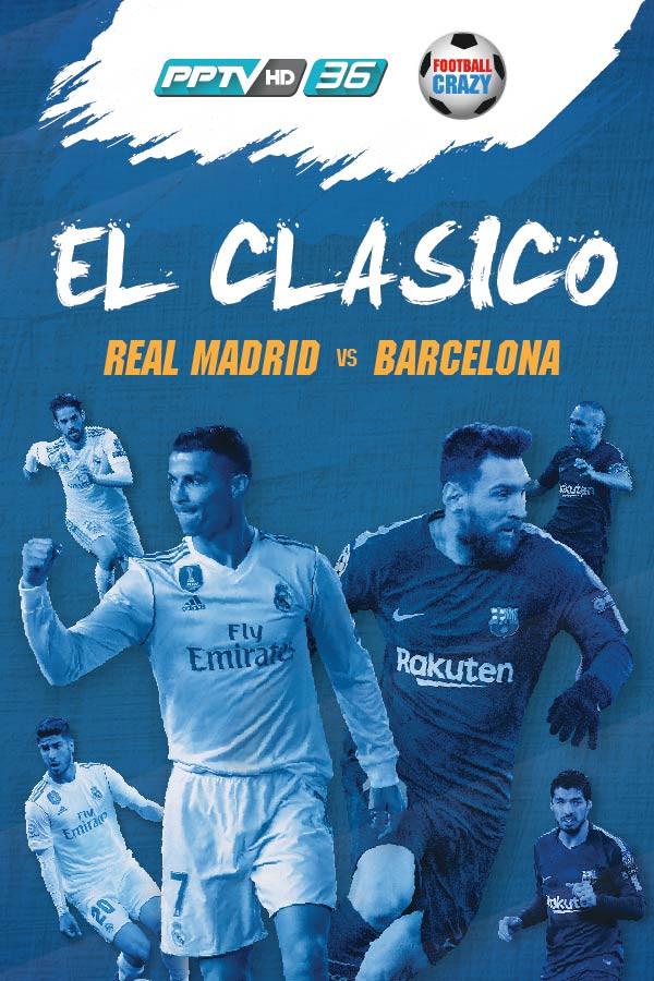 EL Clasico 4X6 in-01.jpg