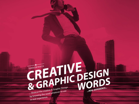 Creative & Graphic Design words (Real Experience)