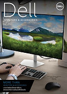 Dell Monitor ACC Jun 2018 Page 1-01.jpg