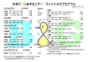 puroguramu2014.1.JPG