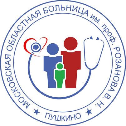 ГБУЗ МО МОБ им. профессора Розанова В. Н., поликлиника № 5