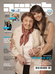 cover-laisha-magazine-april-2021-copy.jpg