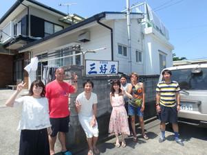 式根島16.JPG