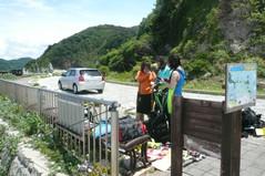 白崎海洋公園7.JPG