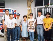 阿嘉島'97.3.JPG