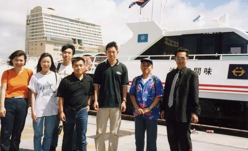 阿嘉島'97.1.JPG