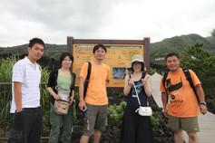'09三宅島6.JPG