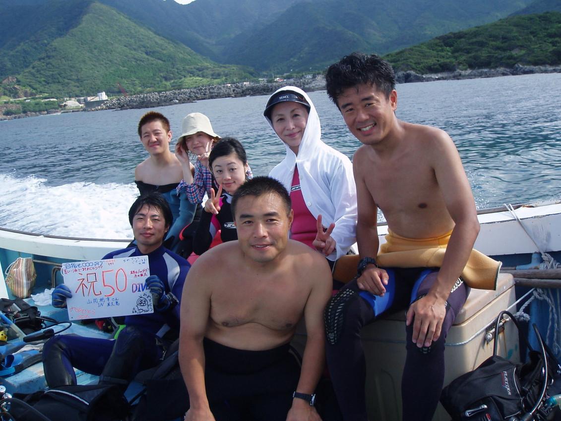 屋久島4.JPG