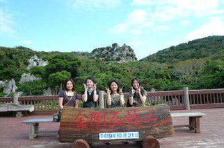 沖縄本島9.JPG