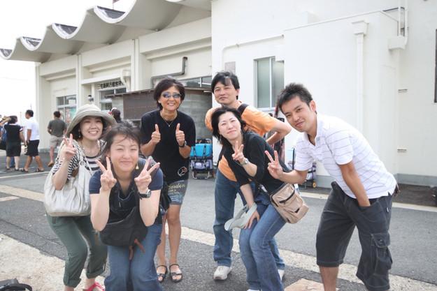 '09三宅島8.JPG