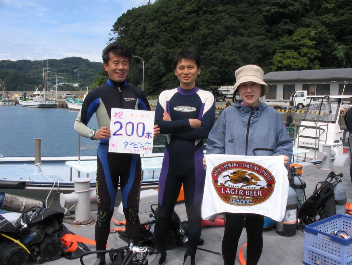 '06神子元島1.JPG