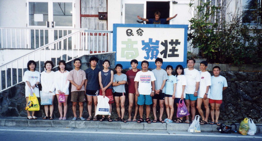 `01石垣島3.JPG