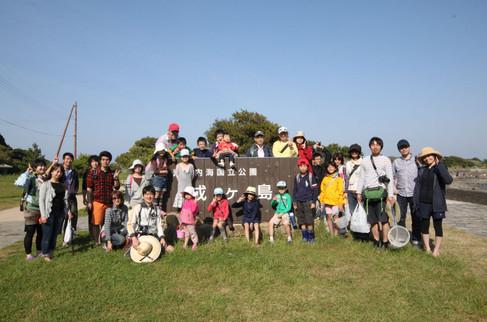 0潮干狩り136.JPG