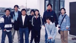 与那国'99.4.JPG