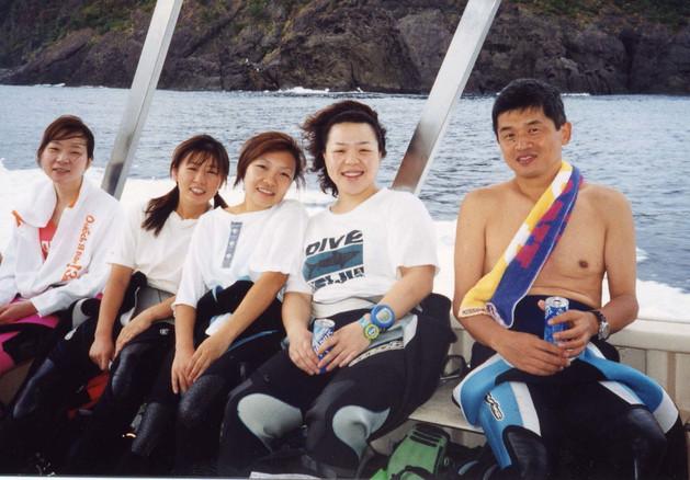'00冠島1.JPG