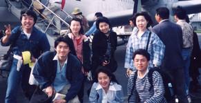 与那国'99.1.JPG