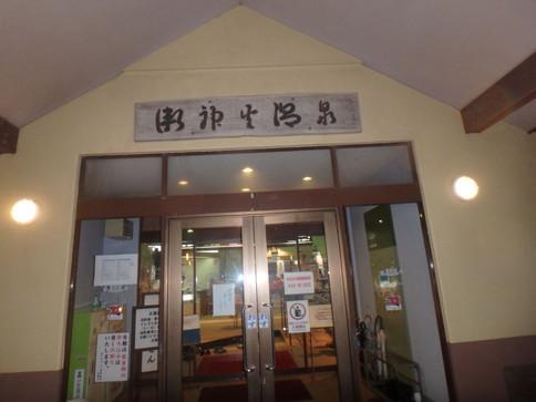 18伊豆大島25.JPG