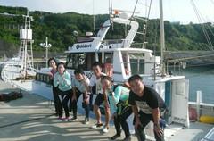 '09三宅島4.JPG