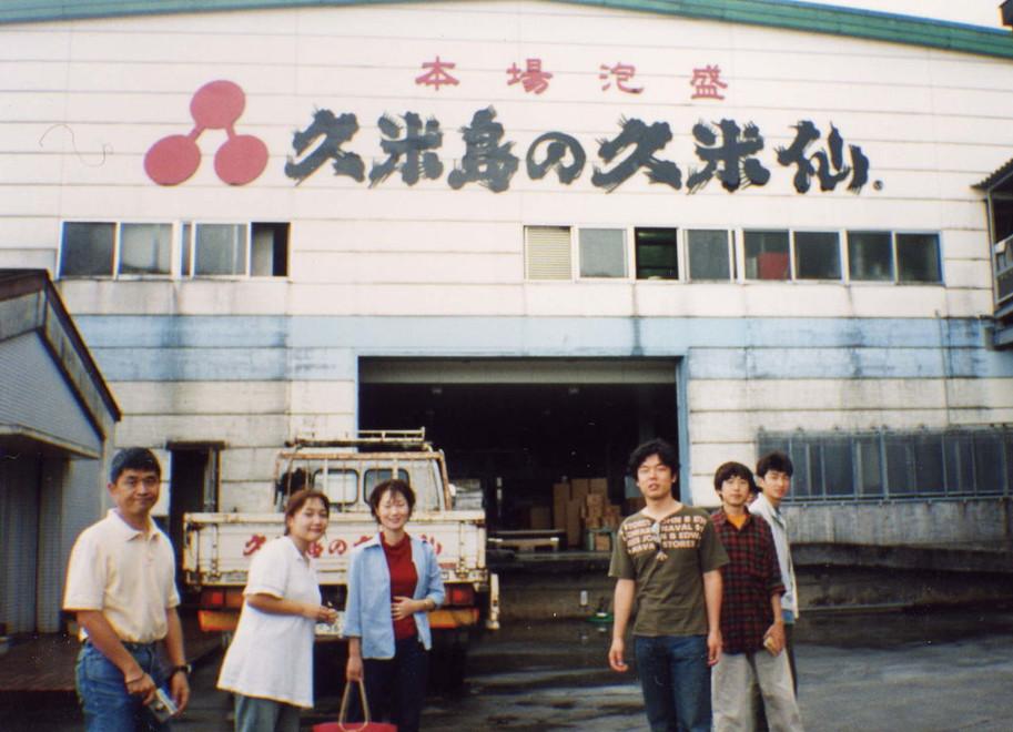 久米島2.JPG