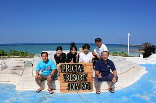 ヨロン島6.JPG