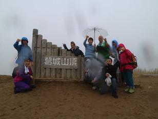 登山15.JPG
