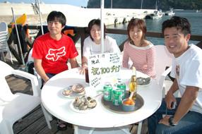 '04隠岐6.JPG