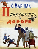 Ма4.png