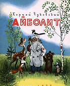 Чук1.png