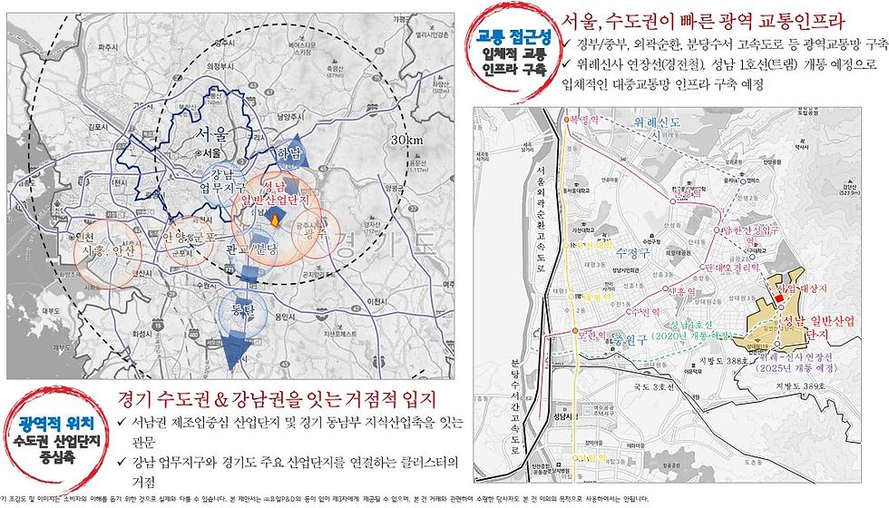 성남광역.png