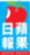 Apple Daily.png