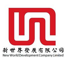 新世界發展有限公司.png