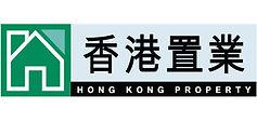 香港置業.jpg