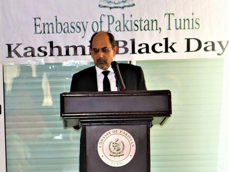 Kashmir Black Day Observed in Tunis
