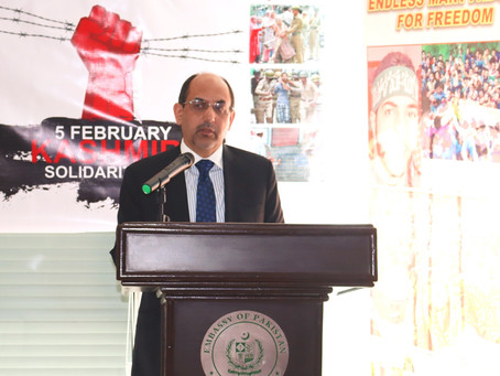 Kashmir Solidarity Day Observed in Pakistan Embassy Tunis