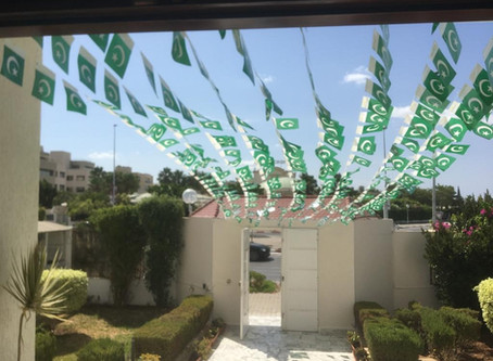 80th Pakistan Day Celebrated in Tunis