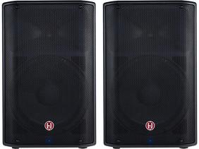 Harbinger V2212 (600 Watts)