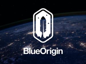Blue Origin Feather Logo Mark Redesign