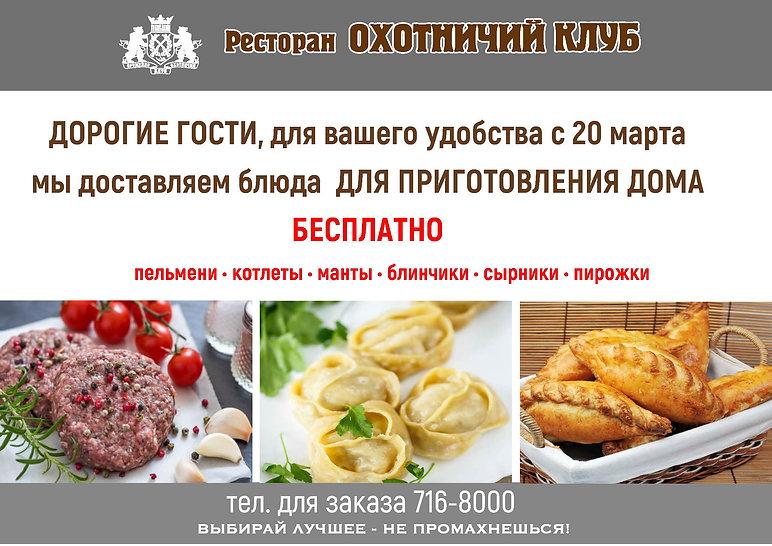 Блюда для дома-.jpg