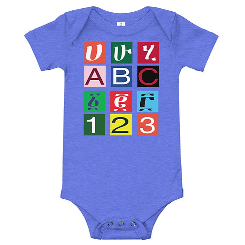 Ethiopian Amharic Alphabet Short Sleeve Baby Dress.