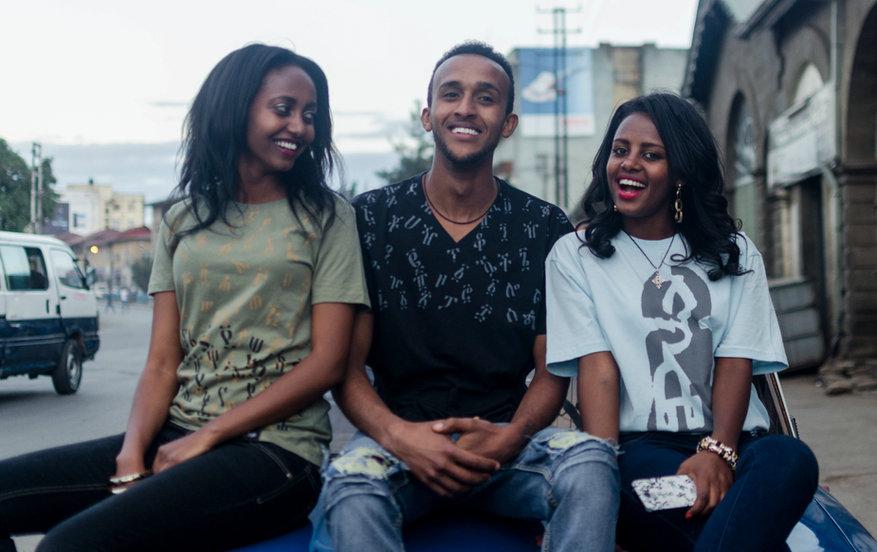 Piasa, Addis Ababa