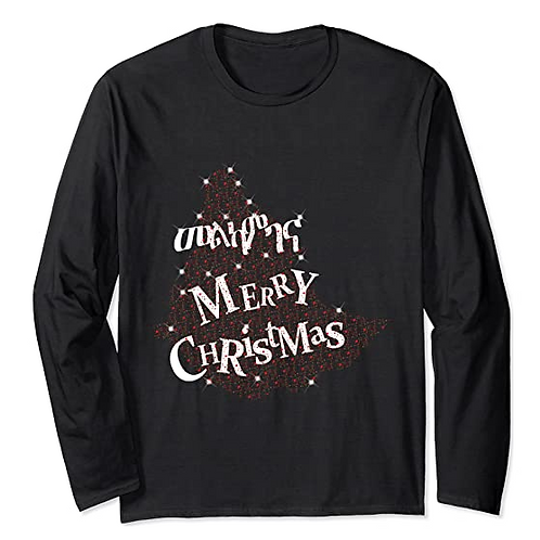 Ethiopian Christmas GENA, Long Sleeve T-Shirt