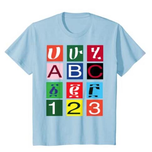 Kids Ha Hu, ABC T-Shirt