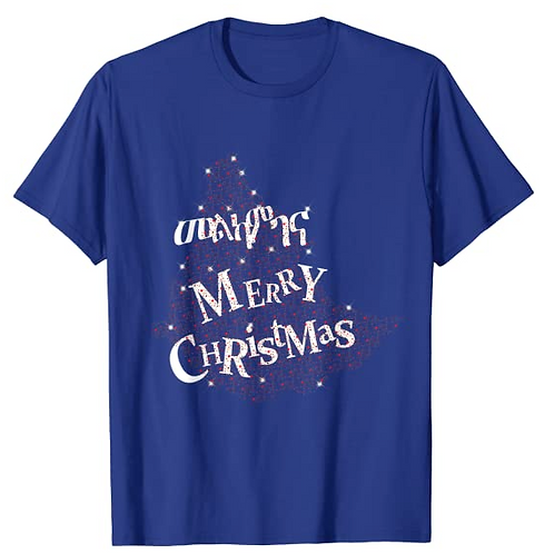 Ethiopian Christmas GENA, T-Shirt