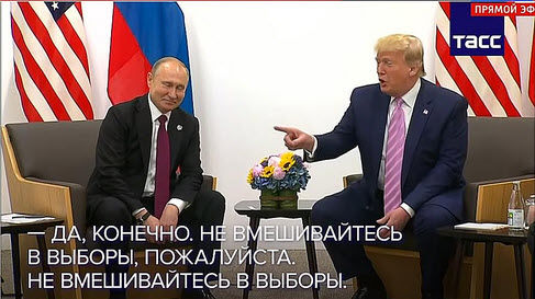 Russia Putin and Trump.jpg