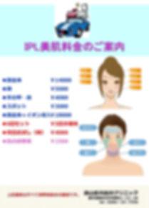 スライド1 3.JPG