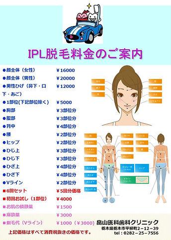 スライド1 5.JPG