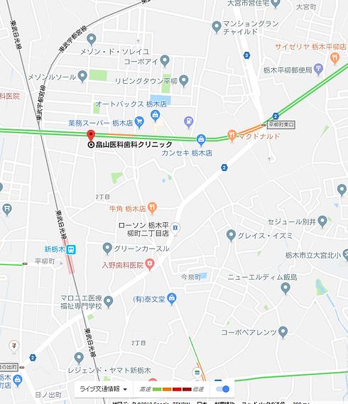 畠山医科歯科クリニック地図2.png