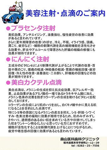 スライド1のコピー2.JPG